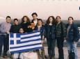 Ευρωπαικό Πρόγραμμα Ανταλλαγής Νεολαίας Κωφών Γερμανίας-Ελλάδας