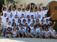 1ο Πανελλήνιο Κάμπινγκ Νεολαίας Κωφών Ελλάδος