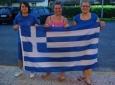 Εκπρόσωποι της Ελλάδας στο Κάμπινγκ