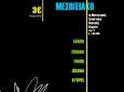 Αφίσα 1ης Μεσογειακής Συνάντησης Νεολαίας Κωφών, Αθήνα 2010