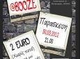 Αφίσα Πάρτυ Booze, Αθήνα 2012